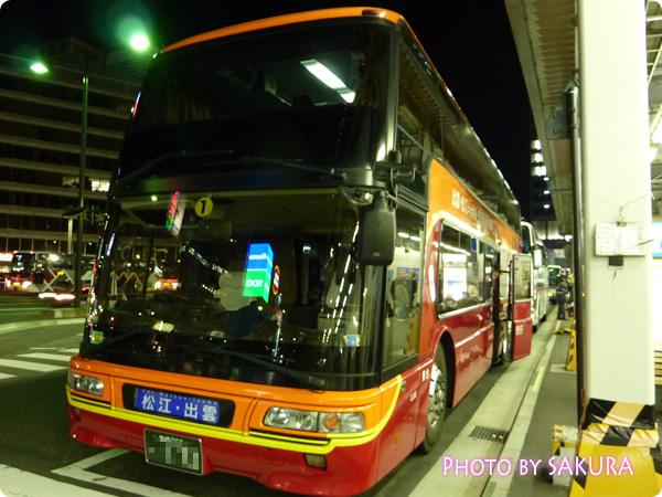 [中国JRバス]東京 松江・出雲 スサノオ号(東京駅八重洲南口)