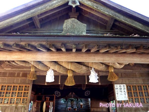 神魂神社(かむすじんじゃ) 本殿・拝殿