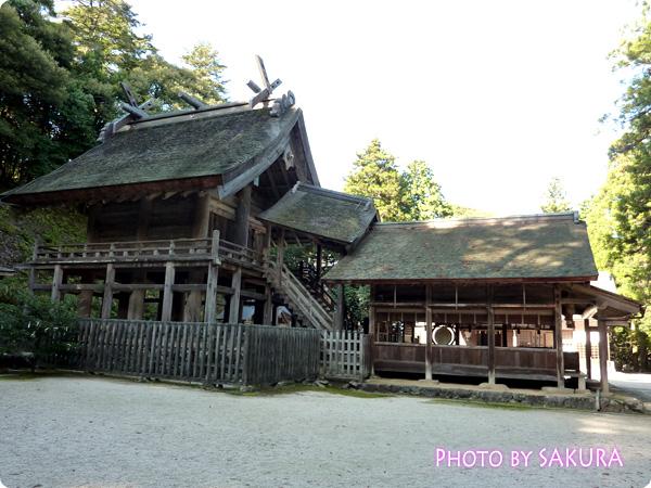 神魂神社(かむすじんじゃ) 日本最古の大社造りの本殿