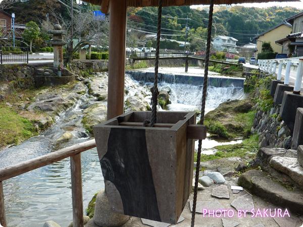 湯閼伽(ゆあか)の井戸 恋来井戸