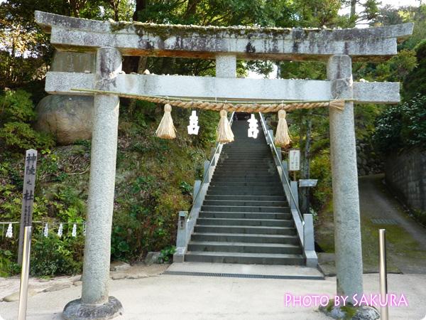 玉造湯神社 鳥居