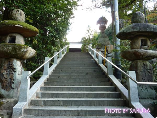 玉造湯神社 階段